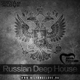 Dj WilyamDeLove - Russian Deep House