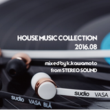 HOUSE MUSIC COLLECTION(2016.08)