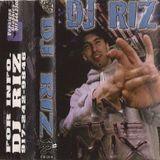 DJ Riz - In The Mix - side b (1997)