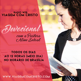 Aline Sobral - 2017- Maio -02, Terça - Impulsos