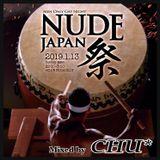 CHU* NUDE2019 GAY CIRCUIT MIX