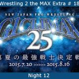 W2M Extra # 18:  NJPW G1 Climax 25 Night 12