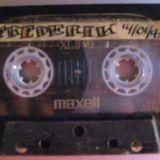 DJ Frederik live DJ set at VOB_Januari 14th 1993.