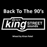 The Detroit Series Sessions Vol.4 - Kiran Goes To King Street