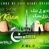 13.08.17( special Azadi Transmission Colors of life With RJ Kiran Khan)