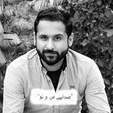 """Sada-e-Man o Tu"" Poetry Program with Rj Waqas Ali Shahani"