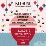 20141229 KITSUNE BONENKAI at WOMB After Vinyl mix