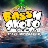 D-Klined @ Bass Gathering - Bassи Якото Open Air 10.08.2016 [Full Set]