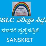 SSLC Model Question Paper (14 Mar 2018) SANSKRIT