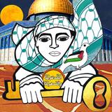 Reportage: Manif de solidarité avec la Palestine - 70 ans de Nakba (Montréal, 15 mai)
