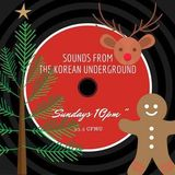 Sounds from the Korean Underground -- 2017 Christmas Special.mp3