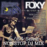 【丘ノボル select】Japanese HipHop NONSTOP DJ MIX (Mixed by Mr.FOXY)