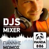DJ Momos Radio Show Panda 88.6 Athens ► 18