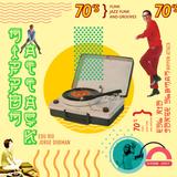 Jorge Dubman & DJ Edu Rio- Nippon Attack Vol. 01