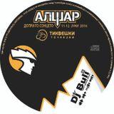 ALSHAR Mix By Dj Buli 2016