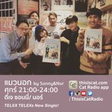 CAT RADIO - แมวนอก - Friday 10 November 2017 : TELEX TELEXs New Single!