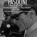 Γράμματα στον Pasolini - Ο Δημήτρης Μοθωναίος στον Ασπρόμαυρο Θίασο του Πέτρου Παράσχη, μέρος 9ο