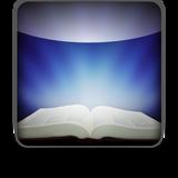Книга Числа, главы 11 по 13