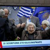 Diogenis Daskalou At Radio Thessaloniki 08022018