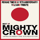 Soul Cool Records custom mix Best of Mighty Crown