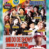 29.JUL.2016.金曜 DO DE SHOW!! at かくれあわび by TIMERS SOUND