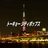 181025_Tokyo_City_Pops