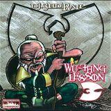 3rd Rail - Wu-Tang Lesson 3