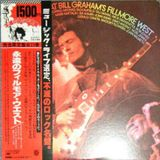 Michael Bloomfield,Nick Gravenites / Live At Bill Graham's Fillmore West  1978  Japan Original 1969