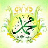 Mohammed (SAW) Se Mohabbat Ki Alamatein - Special Lecture