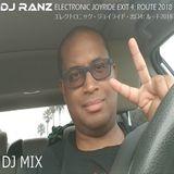 ELECTRONIC JOYRIDE EXIT 4: ROUTE 2018 DISC 1