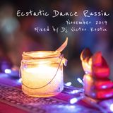 Ecstatic Dance Russia ◈ November 2019 ◈ Dj Victor Kostin