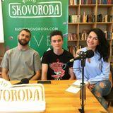 День з Мар'яною Романяк / Lussy Sky & Drud Navi / Radio SKOVORODA