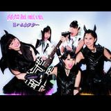 ももクロ Rock mix -MOMOIRO CLOVER Z rock mix by DJ HAMU☆STAR-