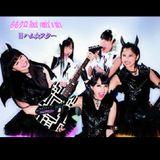 ももクロ Rock mix -MOMOIRO CLOVER Z rock mix by DJ HAMU☆STAR-
