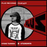 205: Shin Nishimura DJ Mix framedFM archive