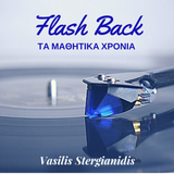FLASH BACK (The Greek '90s)