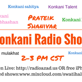 Radio Azad: Konkani Show- Rain Songs