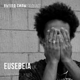 Vykhod Sily Podcast - Eusebeia Guest Mix