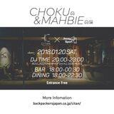 DJ Lounge 0120 choku, MAHBIE