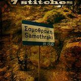 Indra-7 stitches (Samothraki in Dub)