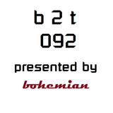 Back 2 Trance 092