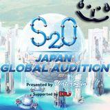 S2O JAPAN GLOBAL AUDITION 2019 - DJ TACONE