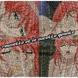 Roussette et la sucette géante 1 / mix by Kore K Leu