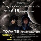 TOWA TEI 2010