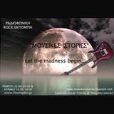 Mousikes Istories 24.04.2014 No Remorse festival Part 1