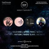 039 SOLAR NIGHT @ Radio Aristocrats – season 2 episode 19 (01-02-2015)