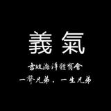 Dj Xiao Bao Remix 2k17 05