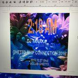 DJ Tanaka House Mix at CLUB GHETTO,Sapporo 161227