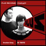 209: Drunken Kong from Tokyo DJ mix