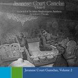 Various - Javanese Court Gamelan, Volume 2 - 1977